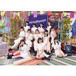 BEYOOOOONDS 2ndシングル発売記念 WithLIVEオンラ...