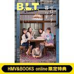 特典絵柄公開!ゼロイチファミリアジャック版『B.L.T.』1月22日発...
