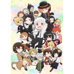 TVアニメ『文豪ストレイドッグス わん!』Blu-ray&DVD発売