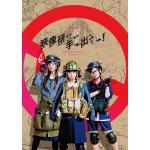映画『映像研には手を出すな!』Blu-ray&DVD 2021年3月3...