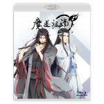 アニメ『魔道祖師』Blu-ray発売決定