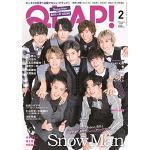 Snow Manデビュー1周年記念グラビア掲載!『QLAP』