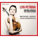 リヤ・ペトロワ/ベートーヴェン:ヴァイオリン協奏曲、他