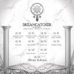 DREAMCATCHER 6thミニアルバム『Dystopia : R...