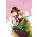 『プロミス・シンデレラ』10巻発売!壱成の下した年の差恋愛の決断とは?