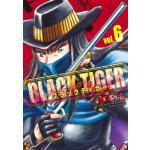 秋本治『BLACK TIGER』6巻発売!復讐と正義の間を揺れ動く葛藤...
