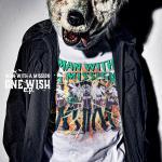 【新アー写公開】マンウィズ『ONE WISH e.p.』2月10日発売