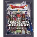 『ドラゴンクエストX』オンライン公式ガイドブック発売!