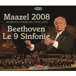 マゼール&トスカニーニ響/ベートーヴェン:交響曲全集(5CD)