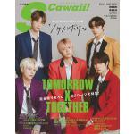 TOMORROW X TOGETHER 『S Cawaii!』初のメン...