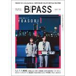 【HMV限定特典あり】YOASOBIを表紙&巻頭で特集!『B-PASS...