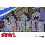 【HMV特典公開】おそ松さん3期2クールED『Amazing Inte...