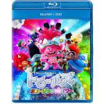 映画『トロールズ ミュージック☆パワー』Blu-ray&DVD2021...