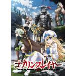 TVアニメ『ゴブリンスレイヤー』Blu-ray BOX発売決定