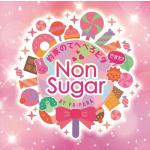 『NonSugar スペシャルイベント「約束のてへペロピタですわ!」byプリパラ』のオフィシャルグッズ事前販売が決定!