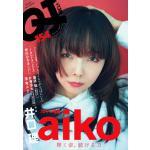 aiko 表紙&70ページ特集!King Gnu井口理との対談も!