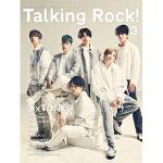 SixTONES表紙公開!『Talking Rock!』