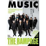 THE RAMPAGE特集『MUSIQ?』2月18日発売!