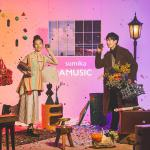 sumika アルバム『AMUSIC』3月3日発売