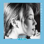 ZARD 初公開写真も多数収録したフォト・コレクション・ボックス!