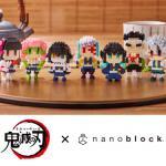 「鬼滅の刃 nanoblock」シリーズ第二弾が発売決定!2021年7...