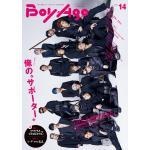THE RAMPAG 表紙『BoyAge vol.14』にHMV限定特...