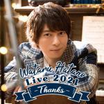 羽多野渉「Wataru Hatano Live 2021 -Thanks-」オフィシャルグッズ発売決定!