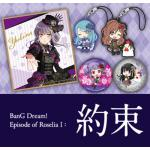 『BanG Dream!』よりオリジナル商品が発売決定!