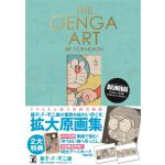 『THE GENGA ART OF DORAEMON ドラえもん拡大原...