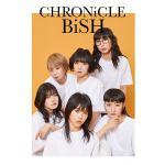 BiSHの歴史をまとめた単行本『CHRONiCLE BiSH』発売!