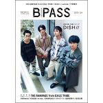 DISH//『B-PASS』バックカバーに登場!特典あり!