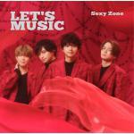 【収録曲決定】Sexy Zone ニューシングル 3/24発売