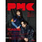 YOASOBI『ぴあMUSIC COMPLEX vol.19』表紙に登...