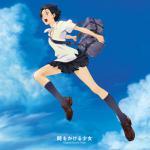 アニメ「時をかける少女」のサントラがアナログ盤でリリース