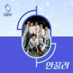Ciipher 1stミニアルバム『負けない』でデビュー
