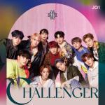 【応募抽選券内容決定】JO1 3RD SINGLE 『CHALLENG...