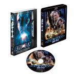 フィリップ・K・ディック原作『スクリーマーズ』日本国内初Blu-ray...