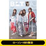 小池美波、菅井友香、土生瑞穂、渡辺梨加(櫻坂46) 表紙『B.L.T....