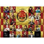「ミュージカル『刀剣乱舞』 五周年記念 壽 乱舞音曲祭」Blu-ray...