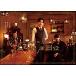 ドラマ『西荻窪 三ツ星洋酒堂』Blu-ray&DVD 2021年7月9...