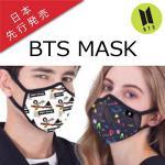 世界数量限定発売「BTS(防弾少年団)」デザインマスク 日本先行発売!...