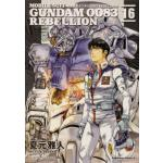『機動戦士ガンダム0083 REBELLION』16巻発売!0083完...