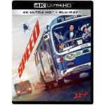 映画『スピード』4K UHD化|2021年5月26日リリース