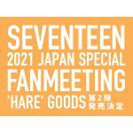 「SEVENTEEN 2021 JAPAN SPECIAL FANME...