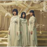 【特典映像予告公開】櫻坂46 2ndシングル 『BAN』4月14日発売
