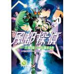 『風都探偵』10巻発売!園咲琉兵衛の復活…!?