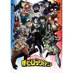 『僕のヒーローアカデミア』TVアニメ第5期 Blu-ray&DVD発売...