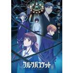 TVアニメ『フルーツバスケット The Final』Blu-ray&D...