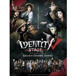 【HMV限定特典つき】「Identity V STAGE Episod...