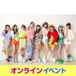 Girls2 「Girls Revolution/Party Time...